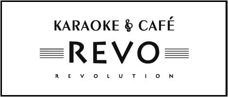 カラオケ&カフェ REVO